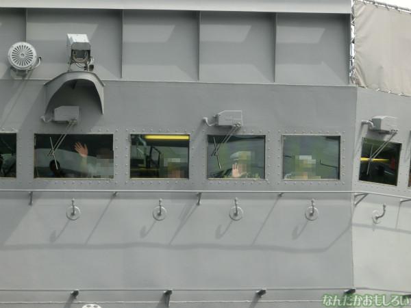 大洗 海開きカーニバル 訓練支援艦「てんりゅう」乗船 - 3803