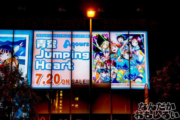 『ラブライブ!サンシャイン!!』秋葉原ソフマップに巨大壁紙広告登場!キラキラ輝くAqoursを撮影してきた_1884