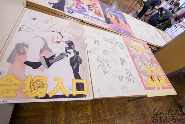 KeyやLeaf、マリみてなど懐かしさ満載の同人誌即売会『TOSANBO FINAL!』開催!都産貿浜松町館を締めくくる貴重なイベントに参加してきました!(90枚以上)_0094