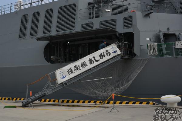 『第2回護衛艦カレーナンバー1グランプリ』護衛艦「こんごう」、護衛艦「あしがら」一般公開に参加してきた(110枚以上)_0561