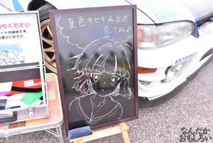 第9回足利ひめたま痛車祭 フォトレポート 画像_6838