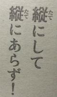 『はじめの一歩』1146話感想(ネタバレあり)