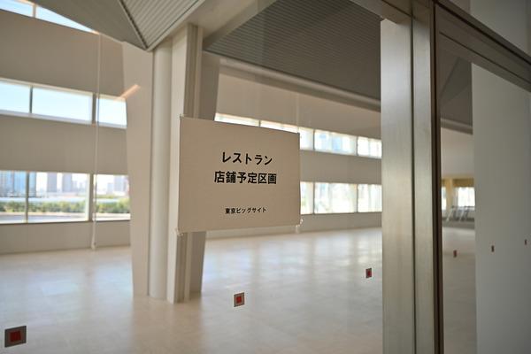 コミケ96東京ビッグサイト事前調査113