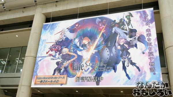 『Fate/Grand Order』アニメジャパンのFGOブースやFGO関連情報2428