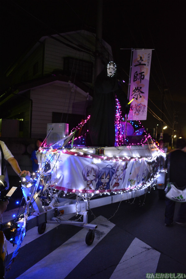『鷲宮 土師祭2013』らき☆すた神輿_0820