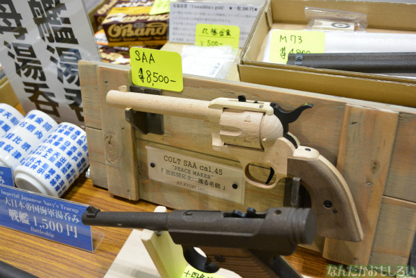 『トレジャーフェスタin有明10』玖須美屋(クスミヤ)の木製輪ゴム銃_0581