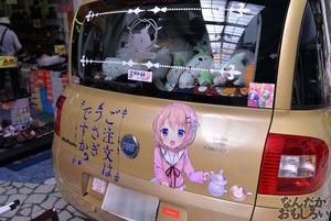 第2回富士山コスプレ世界大会 痛車 写真 画像_9149