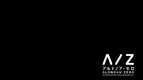『アルドノア・ゼロ』第13話感想1