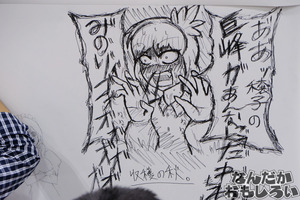 東方Projectオンリー『第3回博麗神社秋季例大祭』開催1765