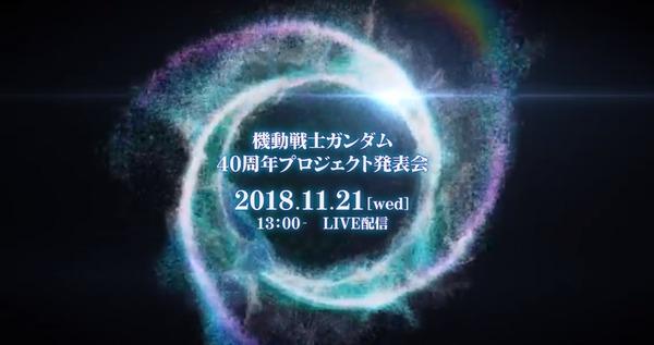 20181116_214342