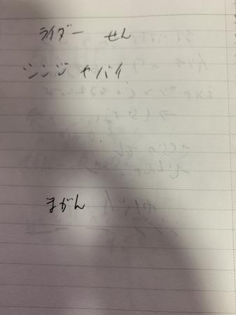 劇場版「Fate/stay night [Heaven's Feel]」 Ⅱ.lost butterfly感想レビュー 18 17 03