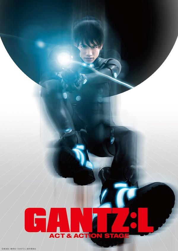 『GANTZ』舞台化決定!百名ヒロキさんや高橋健介さんなどが参加 2018年1月公演