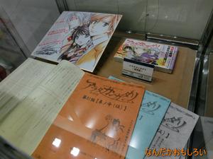 AnimeContentsExpo2013-1256