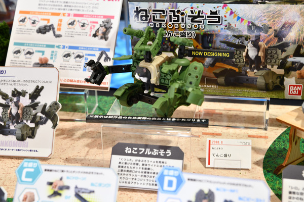 第57回静岡ホビーショー写真レポートまとめ-33