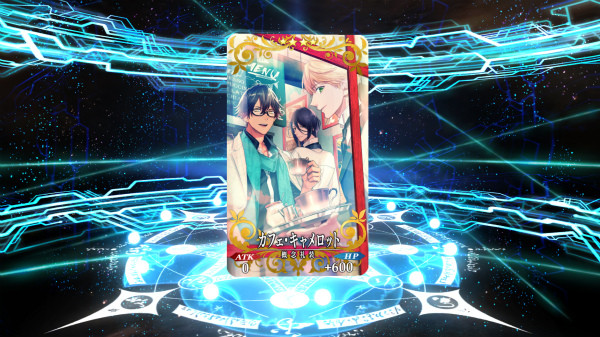 『Fate/Grand Order』 20 13 23