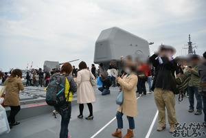 『第2回護衛艦カレーナンバー1グランプリ』護衛艦「こんごう」、護衛艦「あしがら」一般公開に参加してきた(110枚以上)_0695
