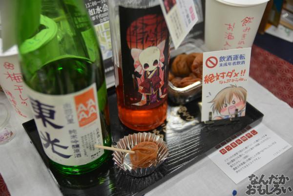 ビール、海外ゴハン、飲食×艦これ本などなど…『グルコミ4』参加サークルを紹介!_0135