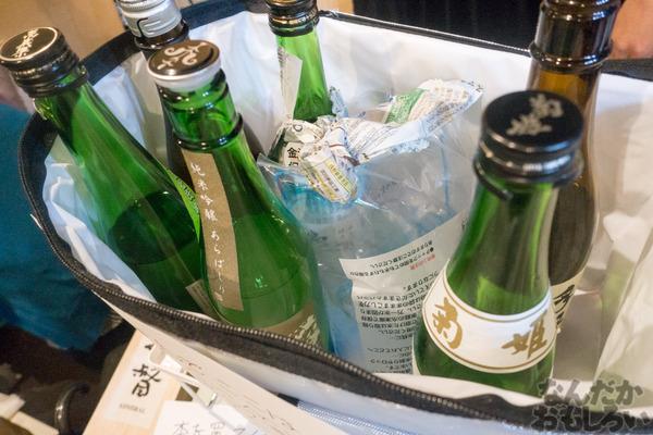 酒っと 二軒目 写真画像_01684