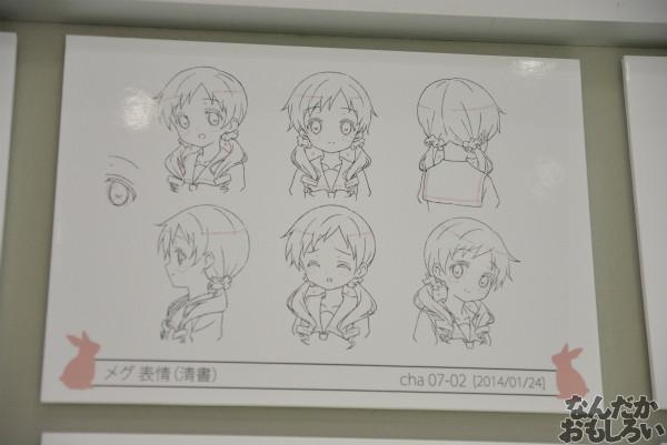 秋葉原で開催『TVアニメごちうさ展』フォトレポート_0237