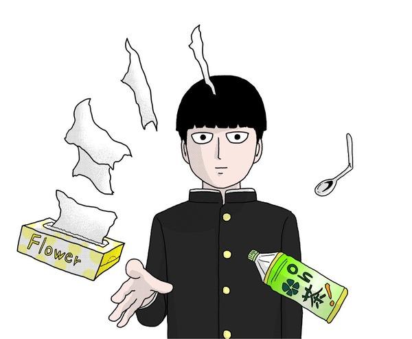 『モブサイコ100』実写化決定!テレビ東京で2018年1月より放送開始
