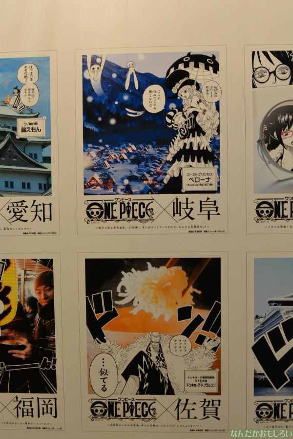『ジャンプフェスタ2014』ワンピースご当地コラボ広告まとめ_0124
