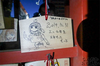 痛絵馬 秋葉原・神田明神_00656