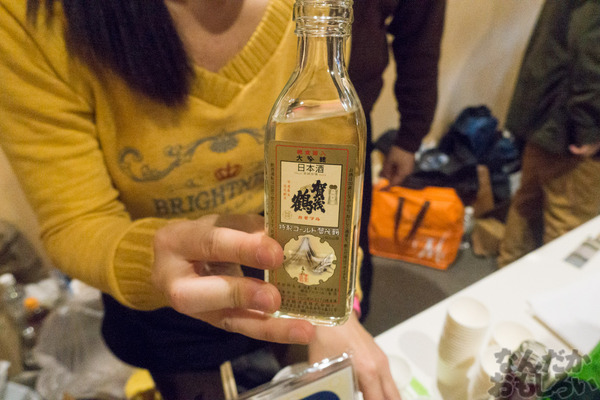 酒っと 二軒目 写真画像_01652