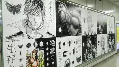 『テラフォーマーズ』オオスズメバチなど20種類の生物の写真とキャラクターが描かれた巨大広告が渋谷駅に登場!