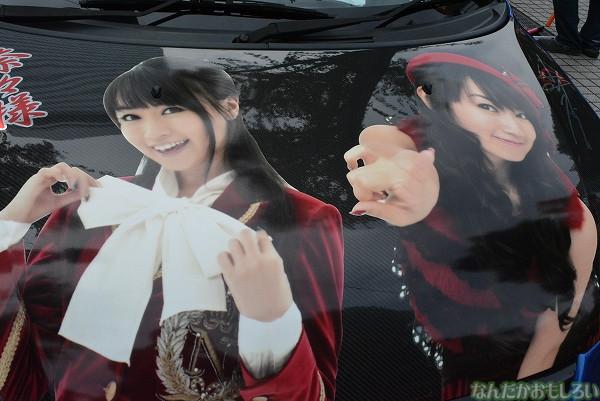 『アニ玉祭』展示痛車フォトレポート_0545