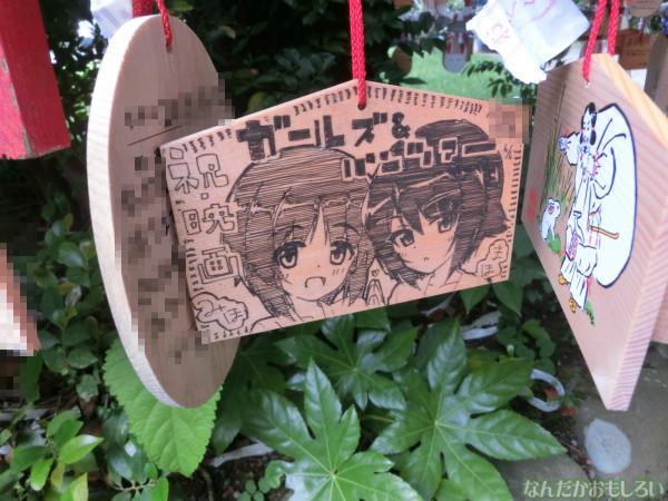 ガールズ&パンツァー 大洗磯前神社の板絵馬 - 3958