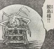 『彼岸島 48日後…』第67話感想(ネタバレあり)3