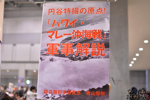 『我、夜戦に突入す!2【有明】×MILLION FESTIV@L!!』フォトレポートまとめ_1643