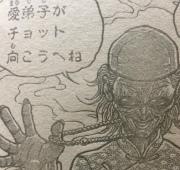 『刃牙道(バキどう)』第76話感想2(ネタバレあり)