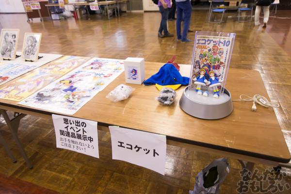 KeyやLeaf、マリみてなど懐かしさ満載の同人誌即売会『TOSANBO FINAL!』開催!都産貿浜松町館を締めくくる貴重なイベントに参加してきました!(90枚以上)_0088