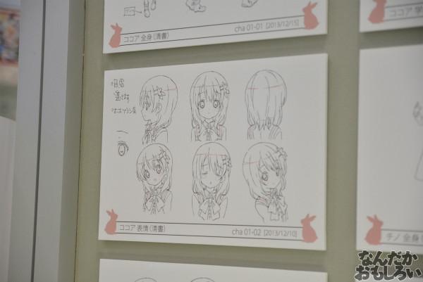 秋葉原で開催『TVアニメごちうさ展』フォトレポート_0230