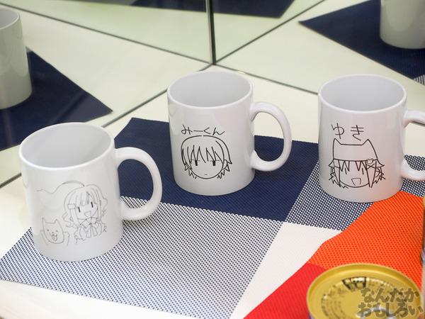 TVアニメ『がっこうぐらし!』展が秋葉原で開催 笑顔・絶望顔など貴重な生原画、缶詰、サイン入りシャベルなどたくさん展示!0024