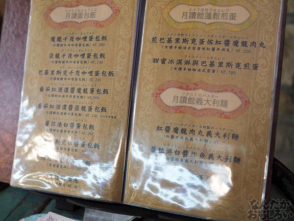 台湾・高雄開催の艦これオンリー「砲雷撃戦!よーい!」前夜祭に潜入!台湾グルメ・ビールが振る舞われるおいしすぎるイベントに…!0109