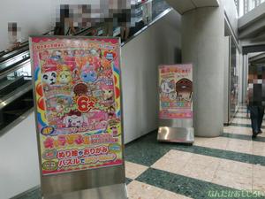 東京おもちゃショー2013 レポ・画像まとめ - 3110