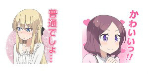『NEW GAME!』LINEスタンプ化!_125814