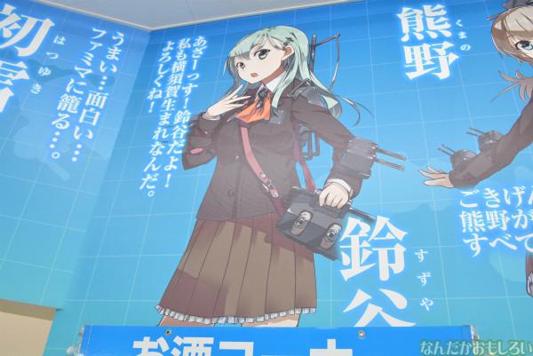 ファミマ横須賀汐入駅前店の艦これラッピングフォトレポート_0063