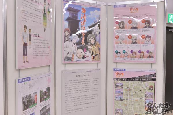 埼玉県大宮市でアニメ・マンガの総合イベント開催!『アニ玉祭』全記事まとめ_6292