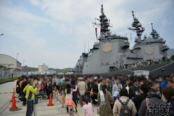 第2回護衛艦カレーナンバー1グランプリ in よこすか