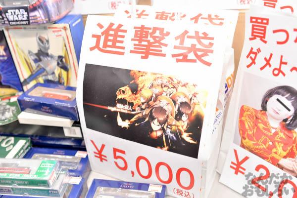 アキバ大好き!祭り 2015 WINTER 秋葉原 フォトレポート 写真画像 コスプレあり_5023