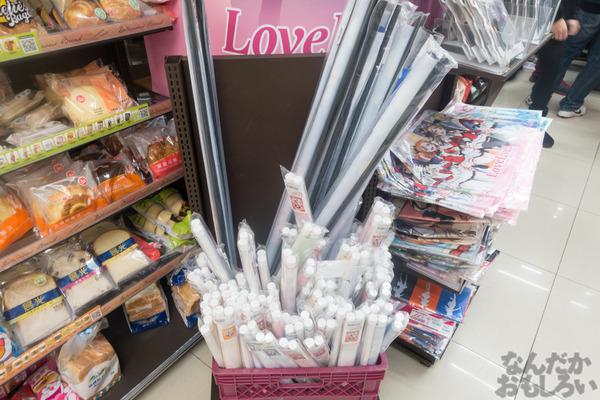 ラブライブ!×セブンイレブン 台湾のコラボ店舗の写真画像01117