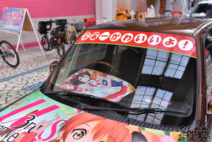 第2回富士山コスプレ世界大会 痛車 写真 画像_9250