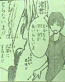 暗殺教室 第67話感想 ハッハー!