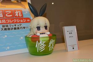 艦これカフェ「甘味処間宮」フォトレポート_0514