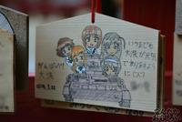 プロの人も奉納!『海楽フェスタ2014』大洗磯前神社の痛絵馬を紹介_0019