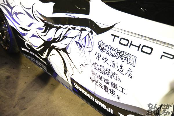 ラブライブ!公式痛車も展示!『ニコニコ超会議3』痛車、痛単車、痛チャリ、コスプレイヤーさんフォトレポート(80枚)_0036