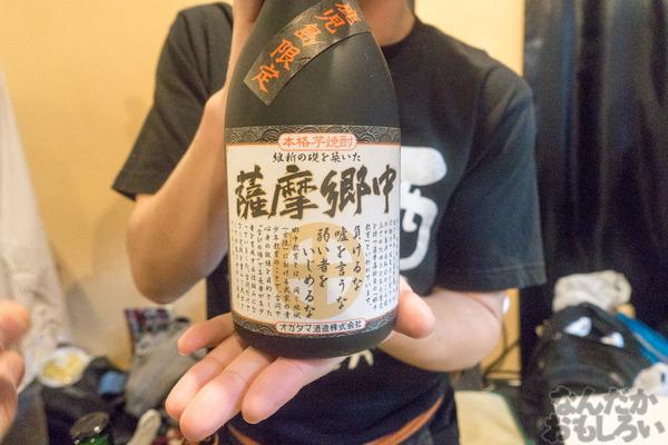 酒っと 二軒目 写真画像_01722